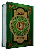 Al-Qur'an (ku) dan Terjemahan - Portable | RBI
