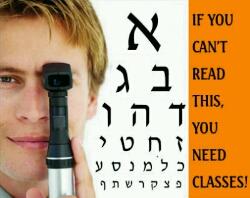 HebrewGlasses-w250.JPG