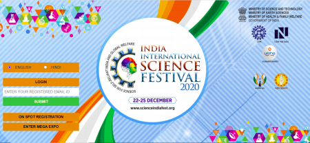 Step by Step Contest - India International Science Festival 2020 (IISF 2020)