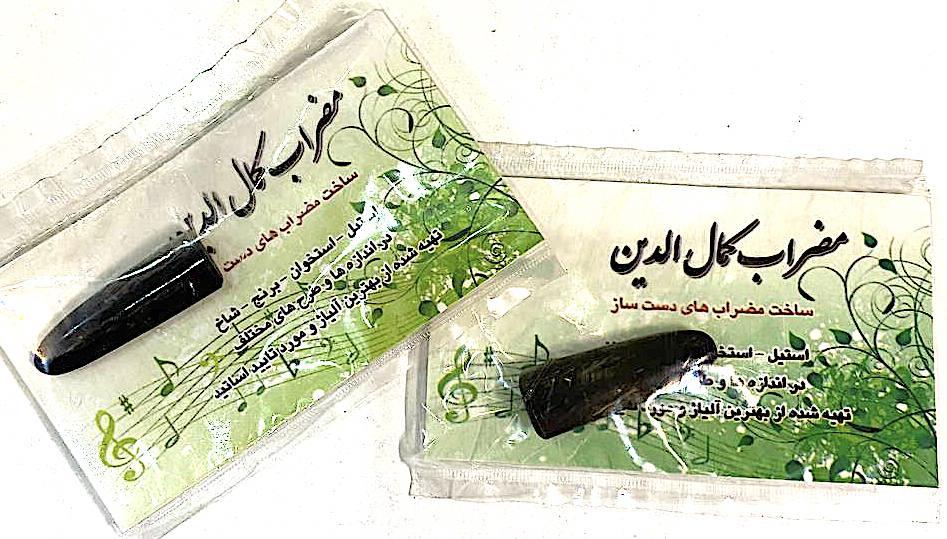 مضراب تار شاخ کمال الدین