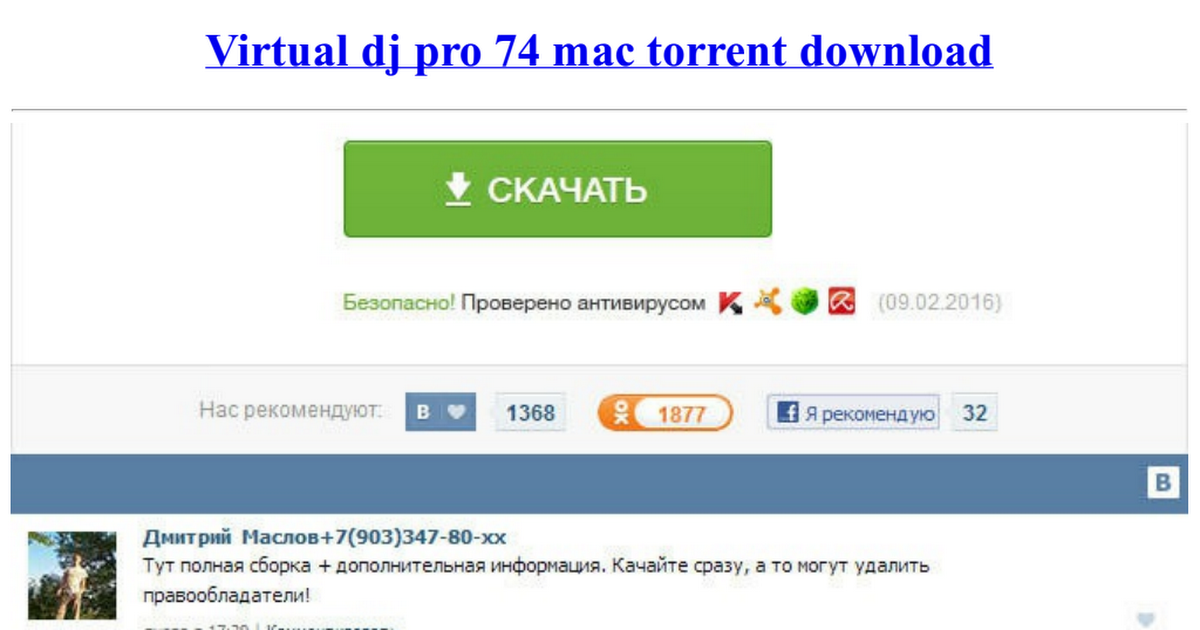 virtual dj pro mac torrent
