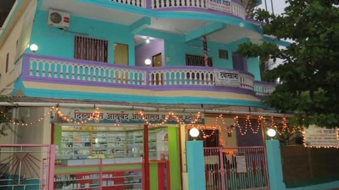 hotels in dapoli