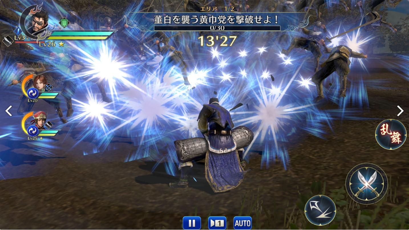Dynasty Warriors Mobile chính thức ra mắt đã chiếm Top 1 App Store, game thủ Việt tìm đủ mọi cách tải về - Ảnh 4.