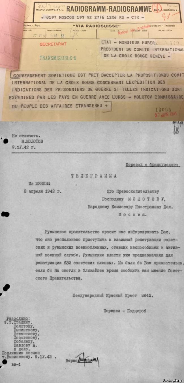 """Телеграмма Молотова (ACICR, B G 085, URSS) и письмо МКК с его резолюцией """"Не отвечать"""""""