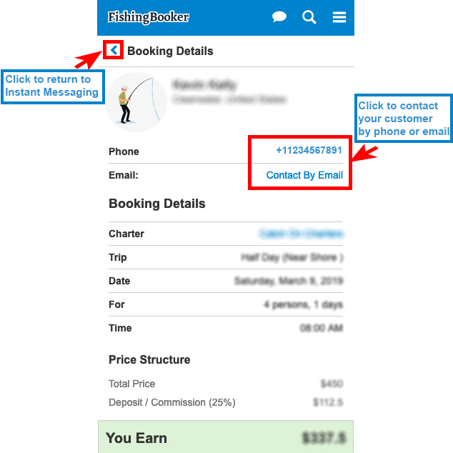 How to find the customer's details