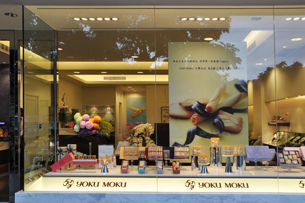 品嚐幸福的滋味 走訪 Yoku Moku 台灣本店