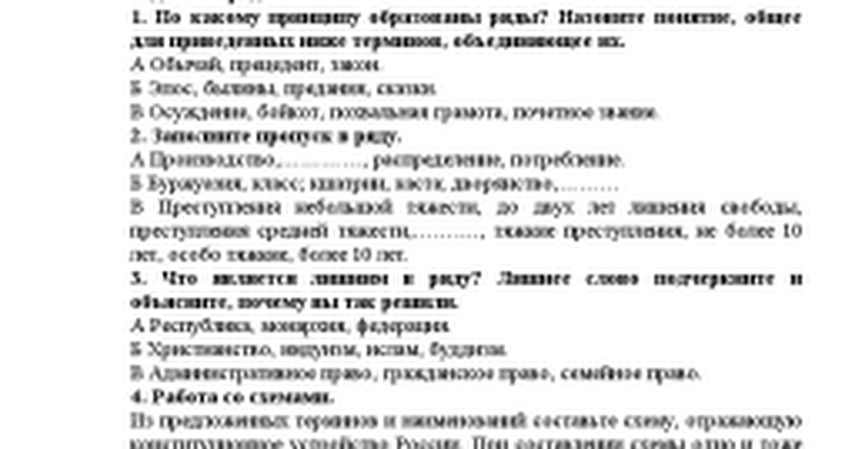 олимпиада 9-11 класс.doc