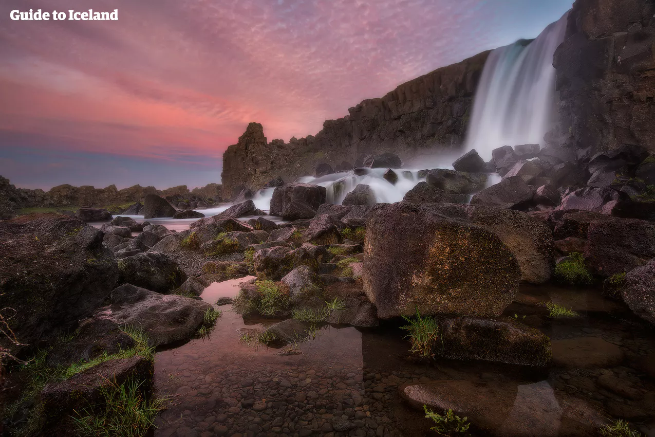 Game of thrones in Iceland - Thingvellir