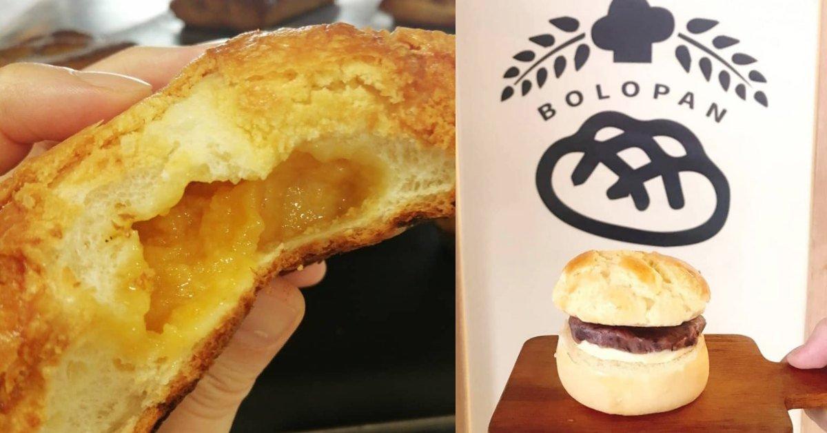 麵包店 可頌 菠蘿油 高雄美食 高雄甜點