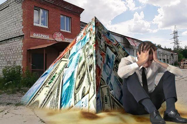 Финансовые пирамиды: как не попасться на уловки мошенников