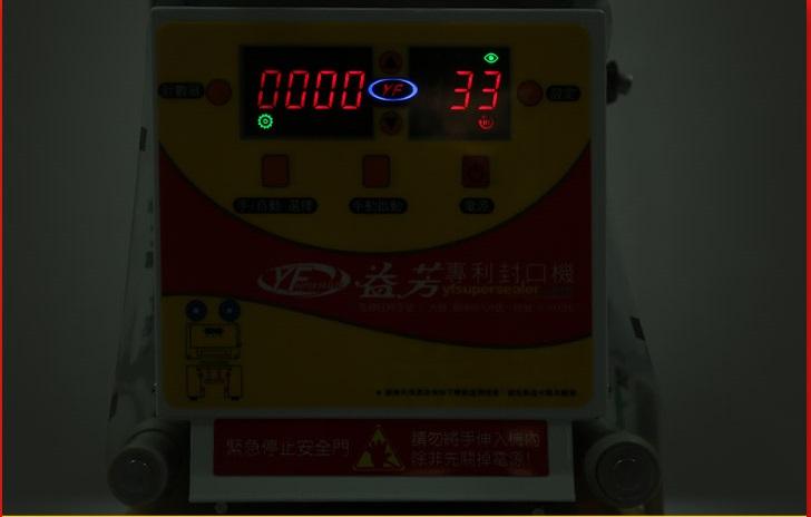 Máy dập nắp cốc Yi Fang ET95SN Đài Loan - ảnh 3