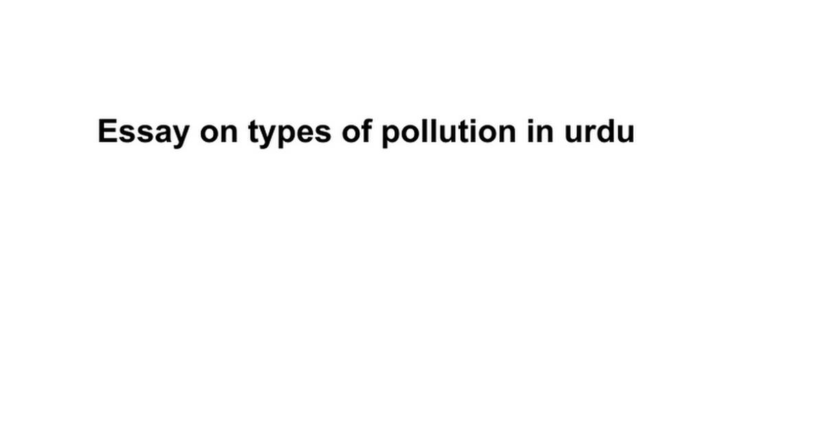 essay on types of pollution in urdu google docs