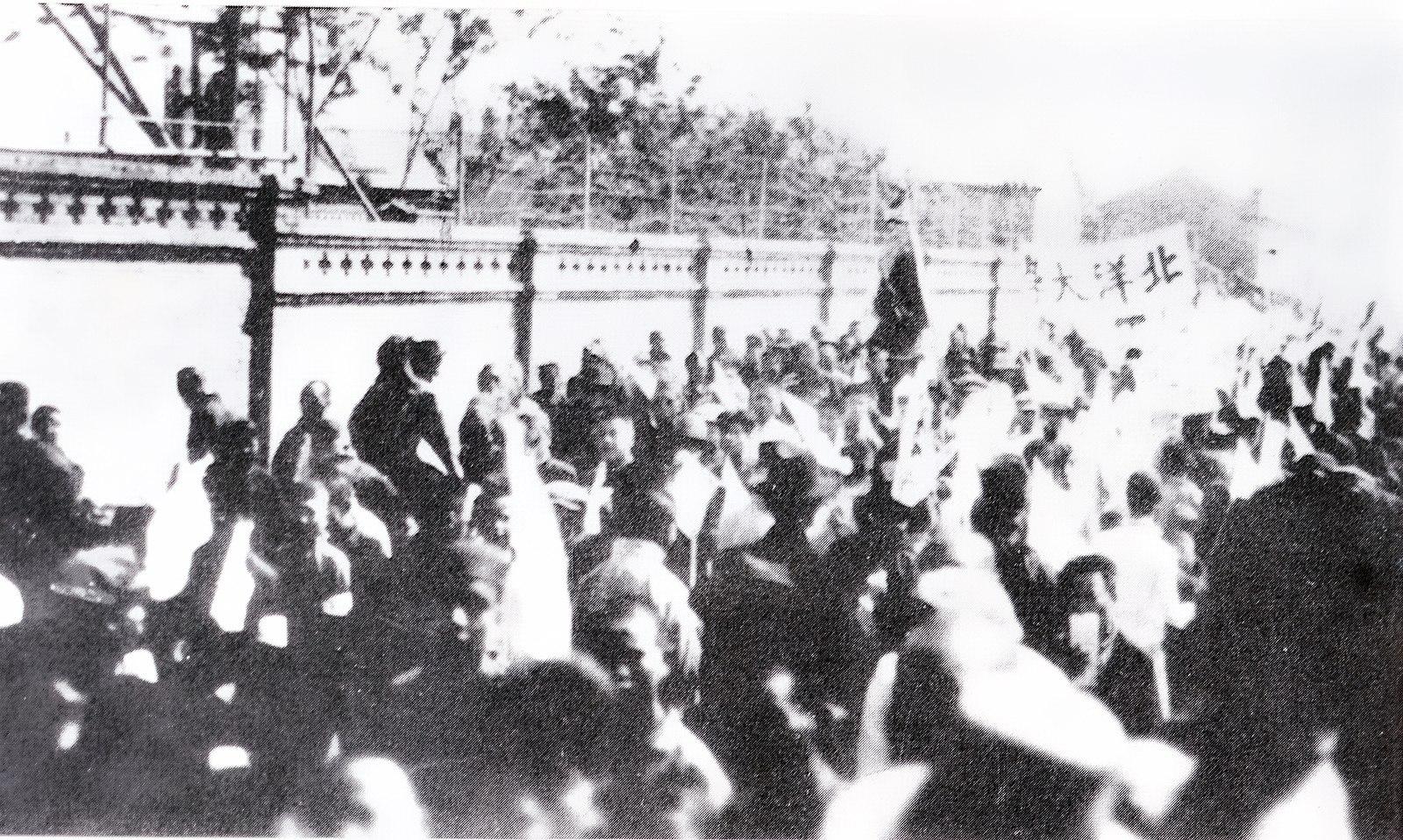 五四運動激化了中國的青年和工人,使他們中的許多人走向了俄國革命和馬克思主義的理念,從而為謝雪紅與十月革命思想的相遇創造了條件。 //圖片:公共領域