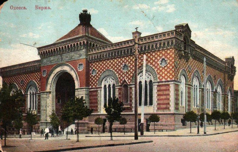 Stock exchange of Odessa