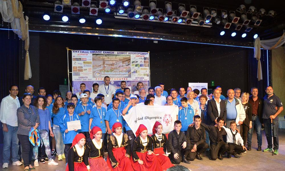 Special-Olympics_Korissioi-Agones_1