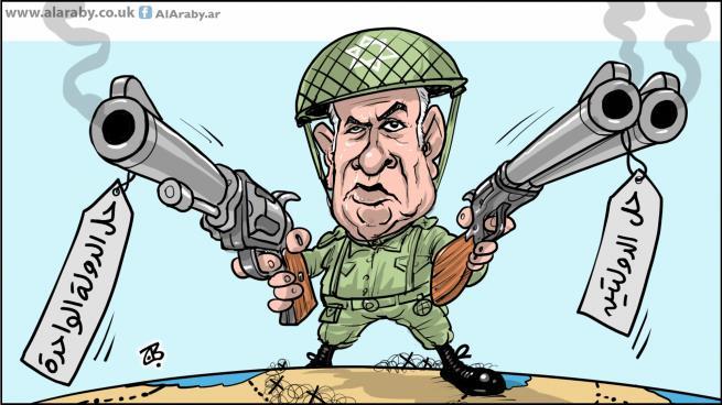 فلسطين والحل الواقعي