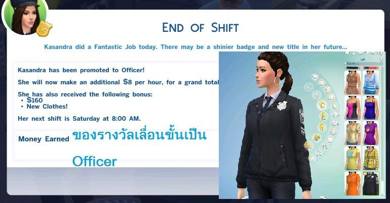 http://www.thaithesims4.com/uppic/00165526.jpg