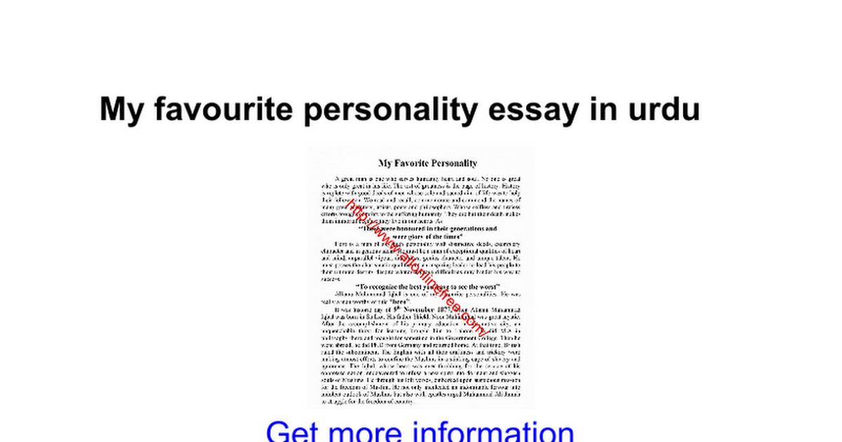 my favourite personality essay in urdu google docs