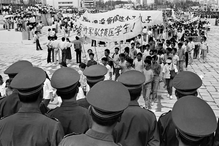 Tiananmen3.jpg