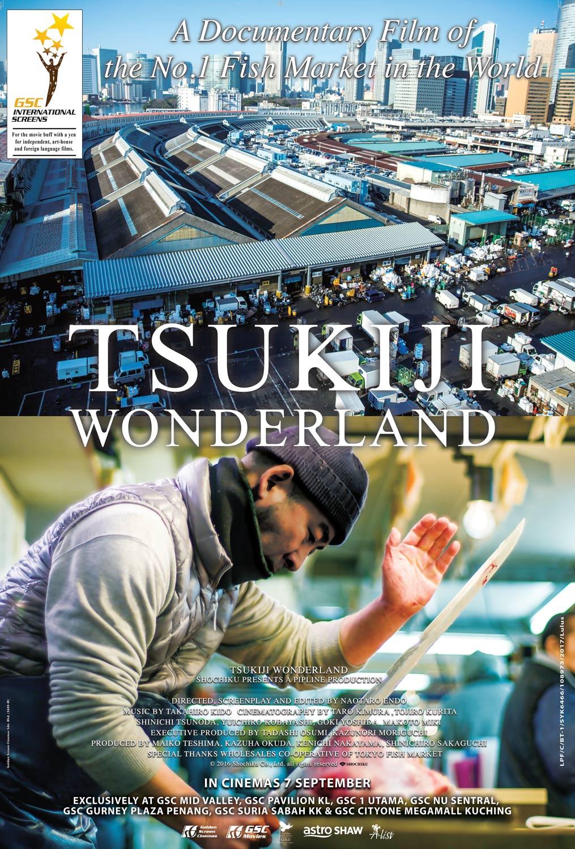 Tsukiji Wonderland Poster - 1Aug2017.jpg