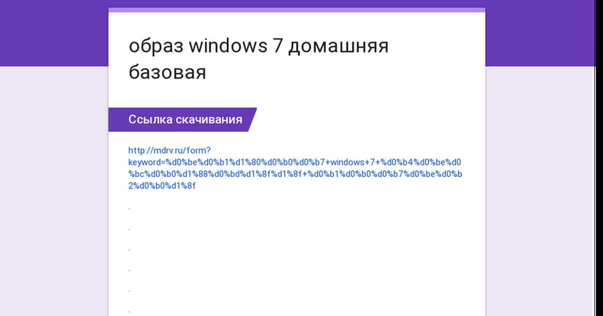 windows 7 starter oa cis and ge iso