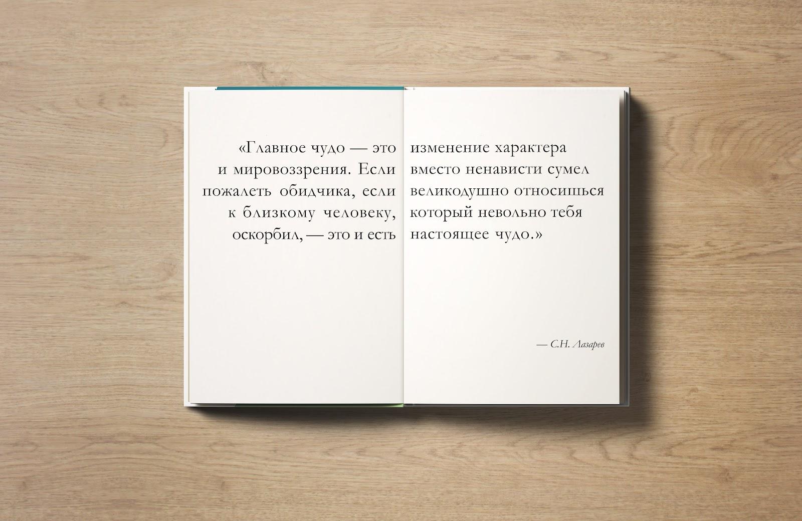book_template7_2.jpg