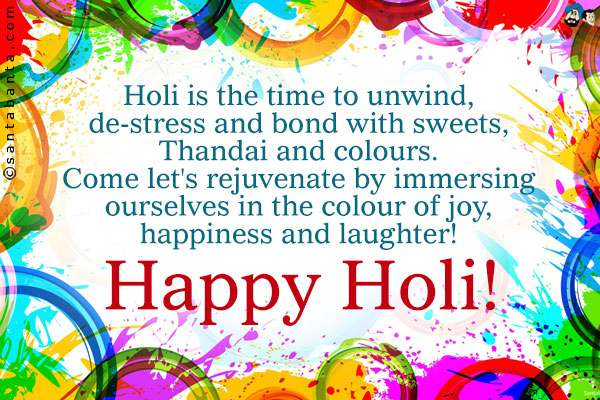 Happy Holi Messages SMS in English
