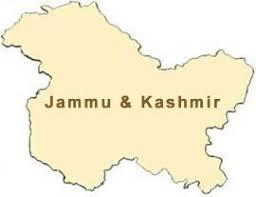 Image result for Prime Minister's Reconstruction Plan (for Jammu and Kashmir)