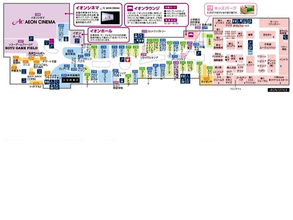 A021.【天童】2階フロアガイド 170110版.jpg