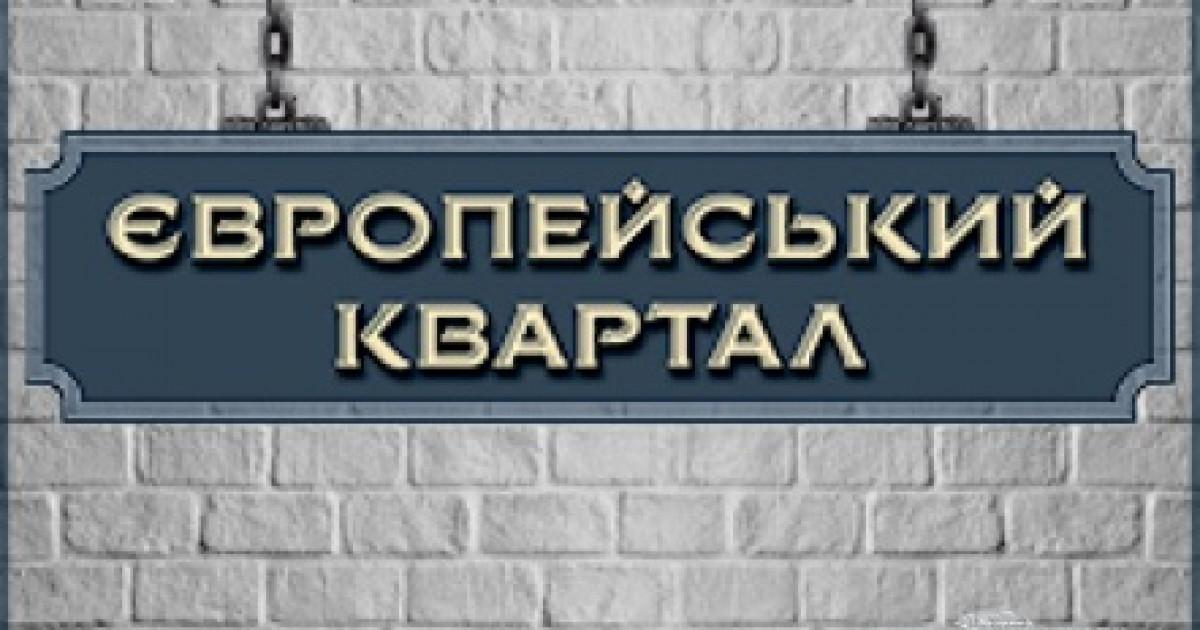Будівельна афера у Вінниці: депутат Олександр Дан уникає відповідальності перед інвесторами