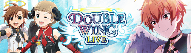 DOUBLE WING LIVE