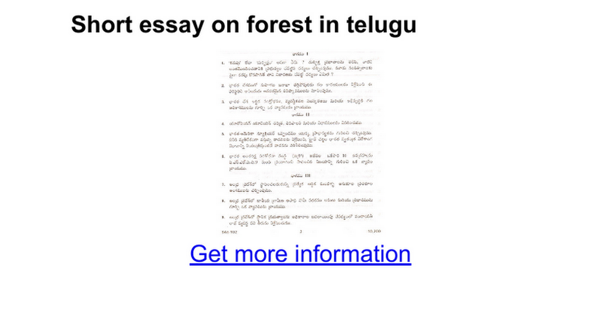 short essay on forest in telugu google docs