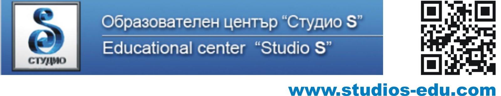 """ОЦ """"Студио S"""" - семинар по изготвяне на ПОРТФОЛИО  с РИСУНКИ"""