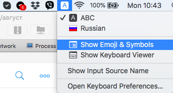 "Select ""Show Emoji and Symbols"" - Mac"