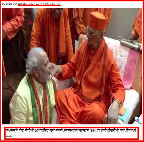 screenshot-www.jagran.com-2019.09.23-23_12_59.png