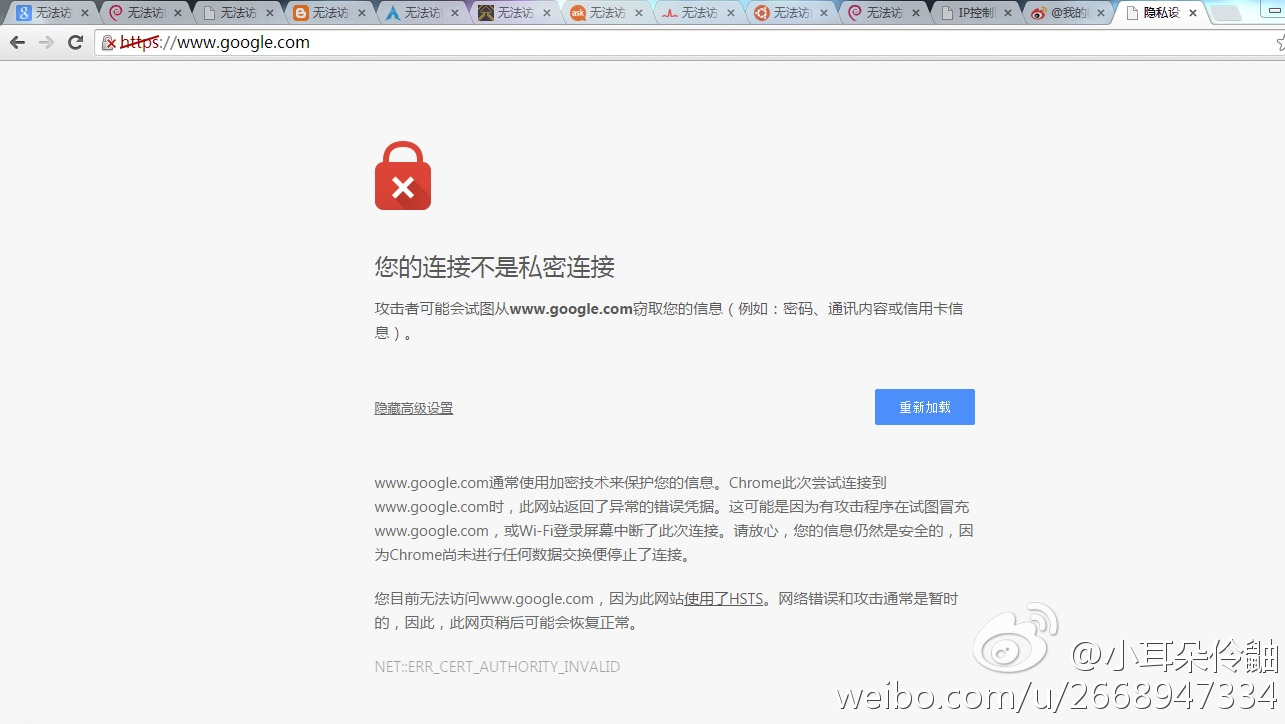 Google in china case study questions - Custom Writing