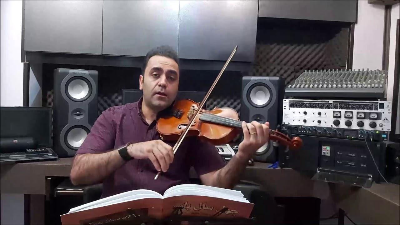 فیلمهای کتاب قطعات برگزیده کلاسیک ایمان ملکی ویولن