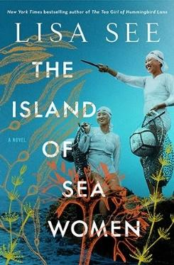 A book cover with two women in fishing gear pictured standing on rocks on the ocean. The cover reads