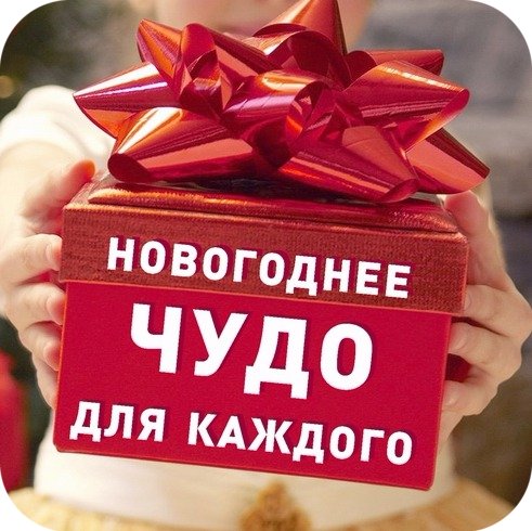 https://komfortpr.ru/WP/wp-content/uploads/2017/12/oooo.plus_-1.png