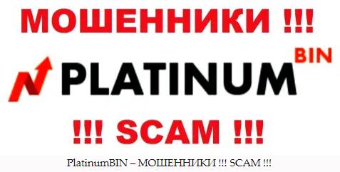 Обзор репутации и отзывов об очередном мошеннике PlatinumBIN