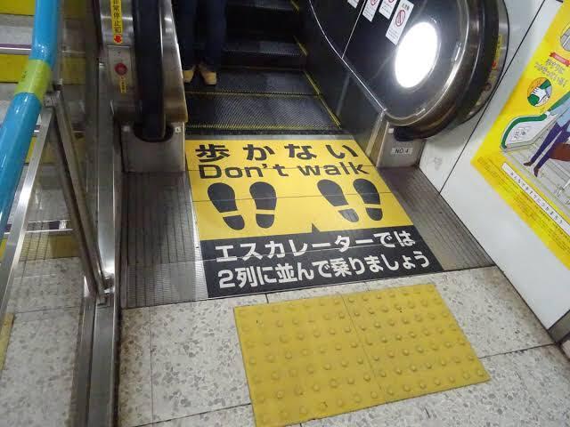 เวลาคนญี่ปุ่นใช้ บันไดเลื่อน จะยืนเป็นระเบียบมาก