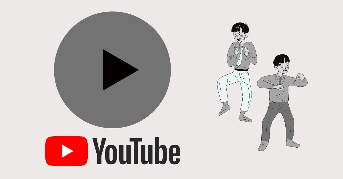 YouTube symbol under a play button besides a man striking some poses.