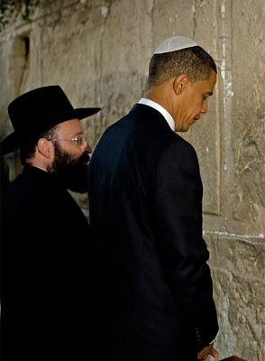 Obama+en+el+muro+de+las+lamentaciones.jpg