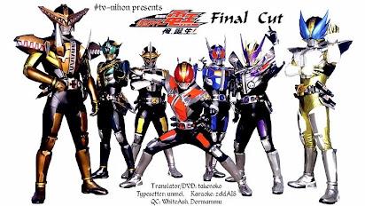 Kamen rider den o theme song free download