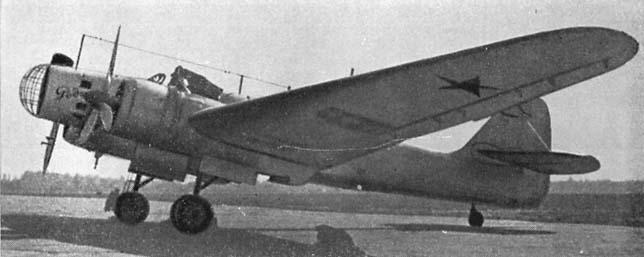 Начались испытания АНТ-37.