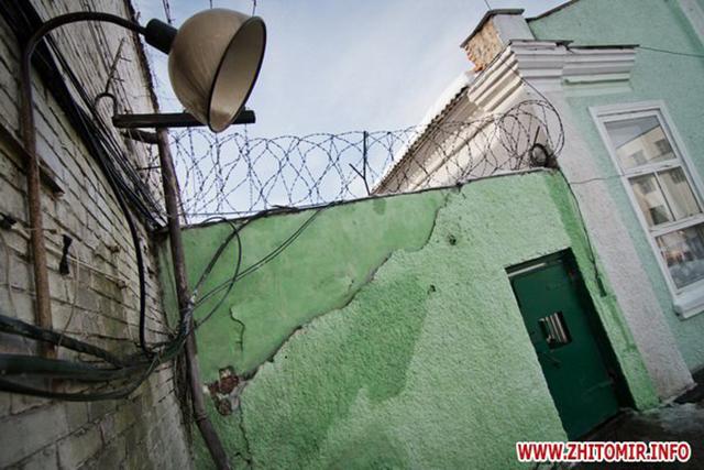 """""""Апостроф"""" разбирался, как живут заключенные в следственных изоляторах"""