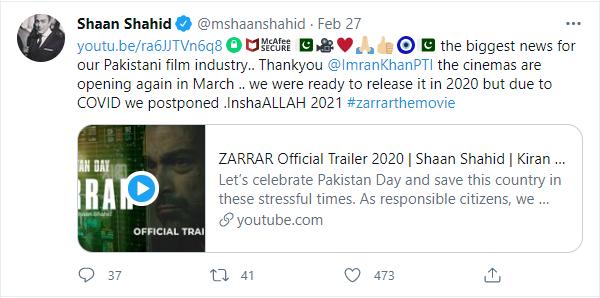Tweet of Shaan regarding opening of  cinemas and his movie zarrar