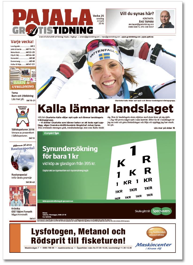 Framsida Pajala Skiss.jpg