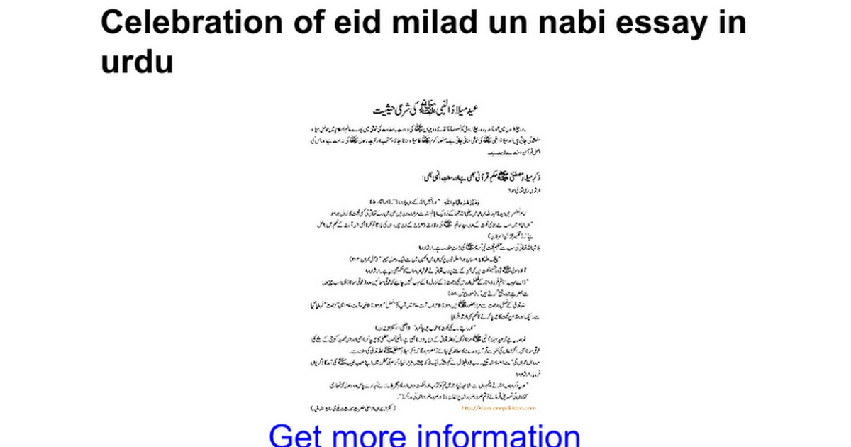 celebration of eid milad un nabi at school essay