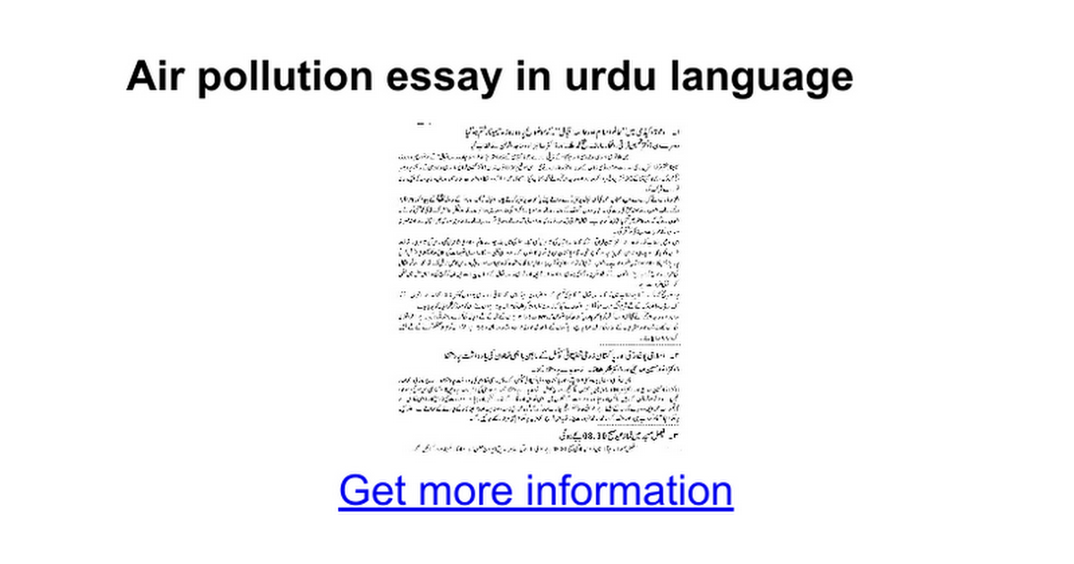 air pollution essay in urdu language google docs
